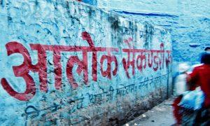 Jodhpur, la blue city du Rajasthan