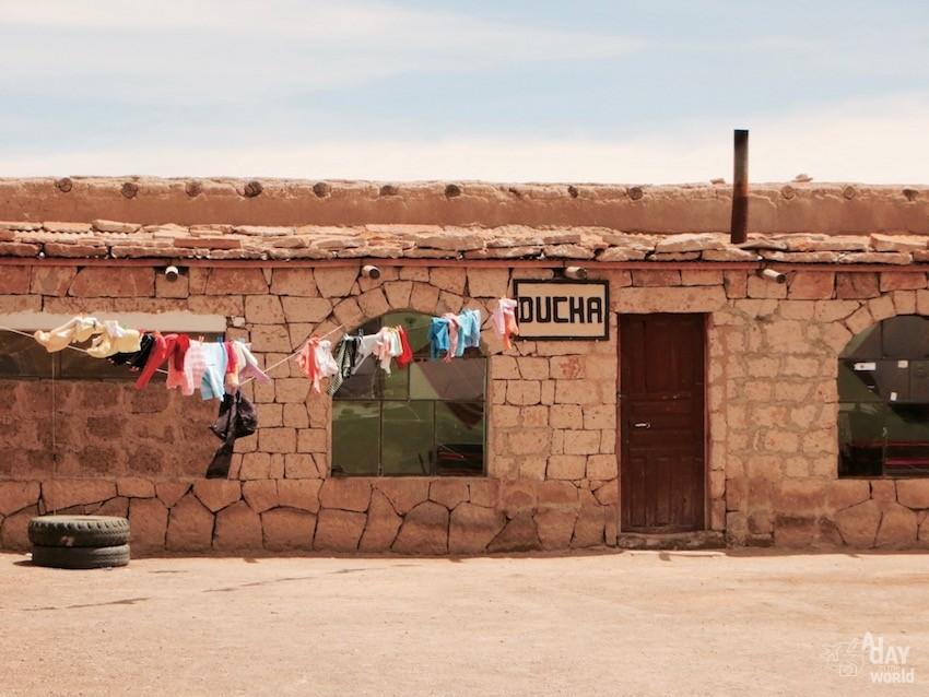 Sud Lipez Bolivie Blog voyage
