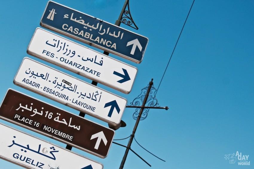 direction-maroc