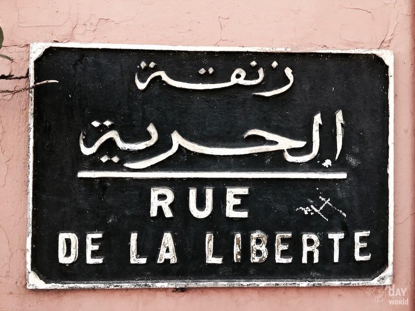 rue-de-la-liberte-marrakech