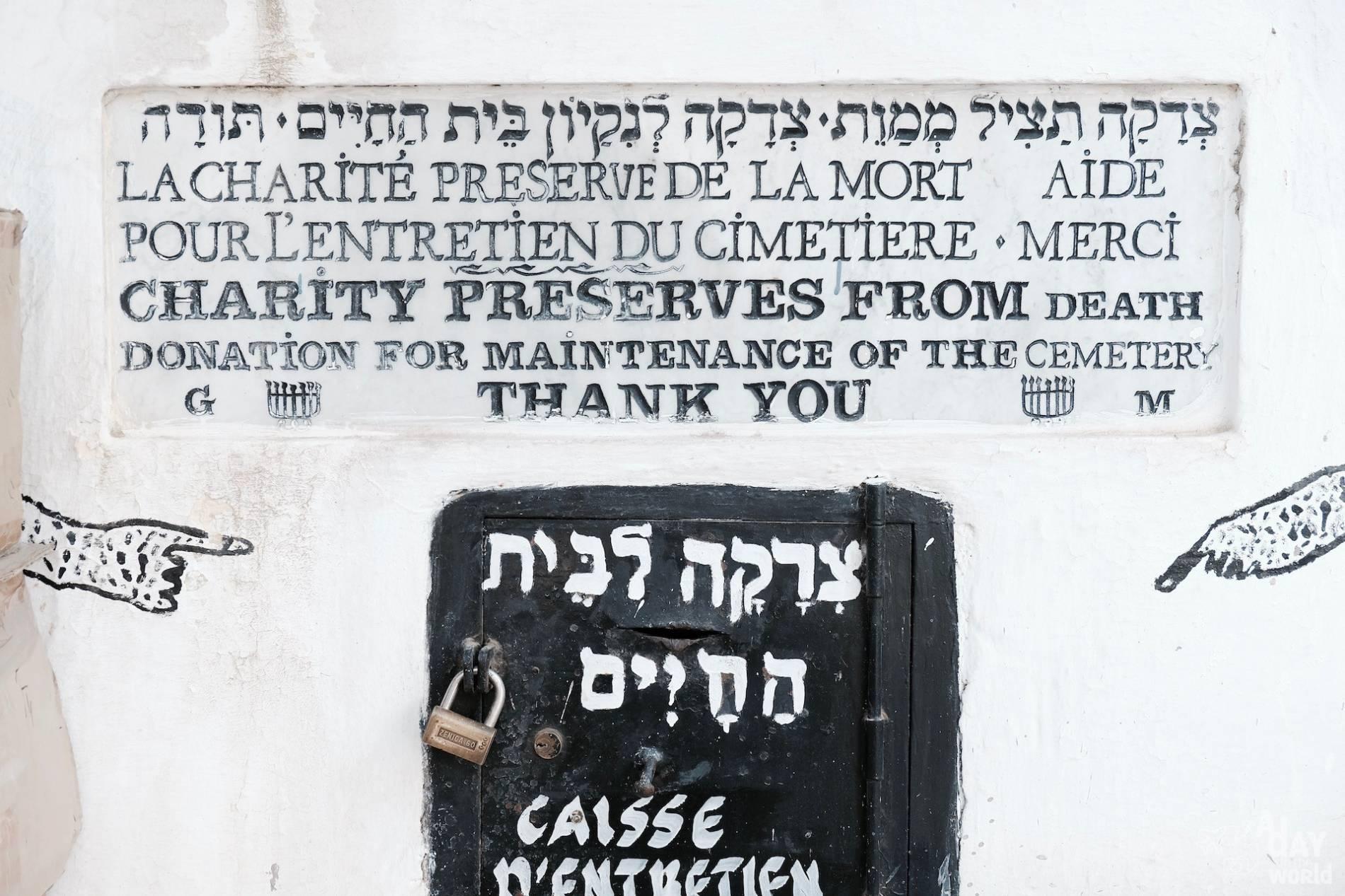 cimetière juif fes 2