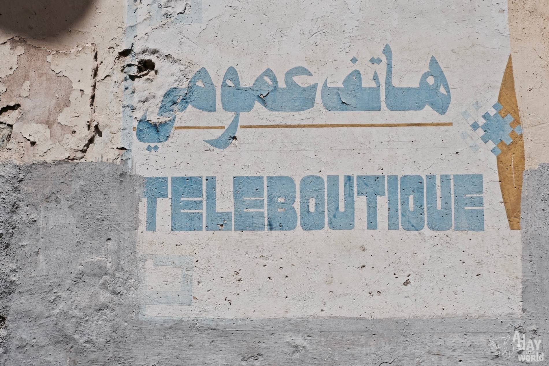 teleboutique fes