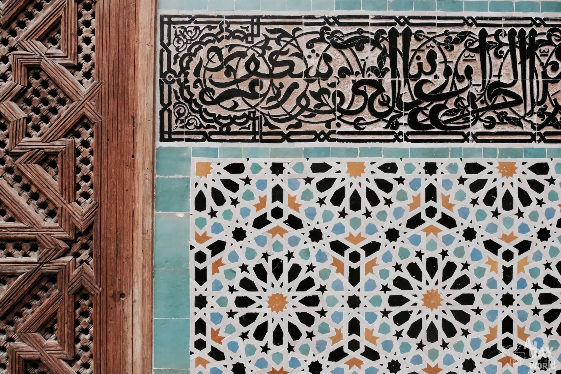zelliges maroc fes