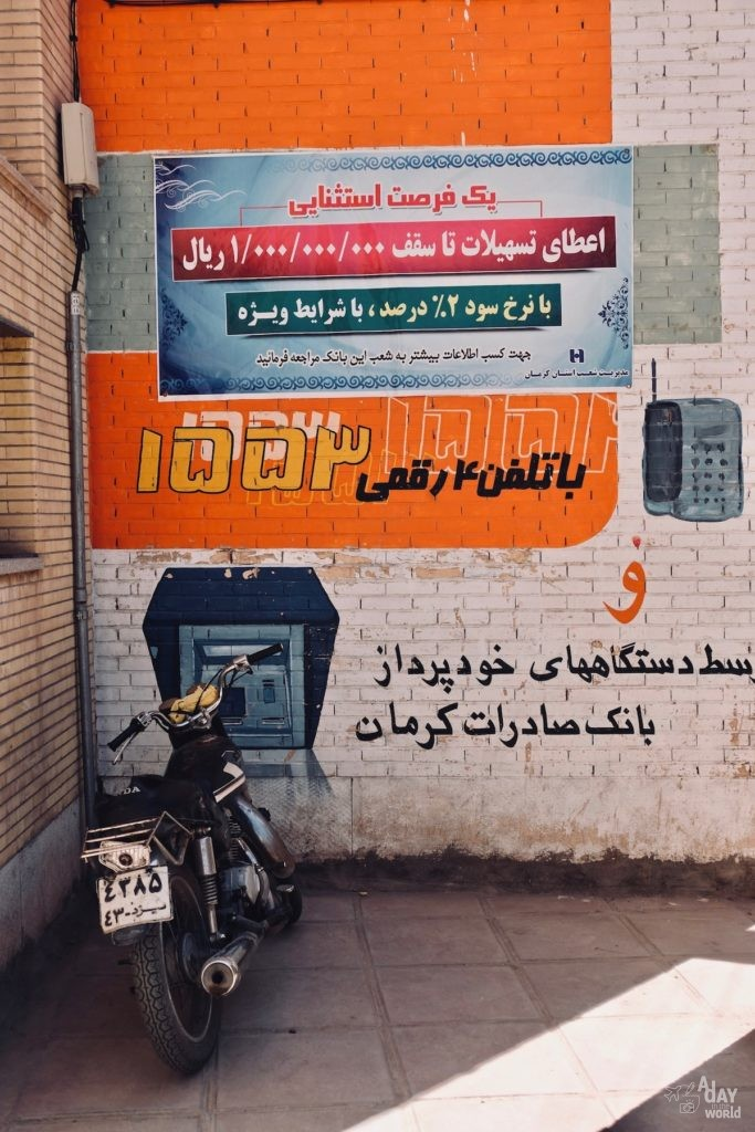 bazar-kerman-iran-13