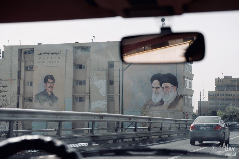 martyr-téhéran-iran