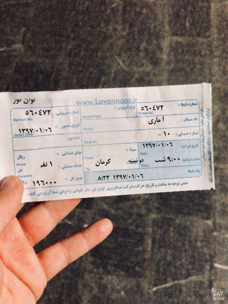 ticket-bus-iran
