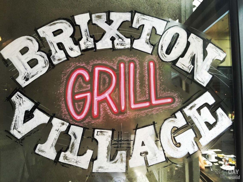 brixton-grill-village-restaurant-londres-1