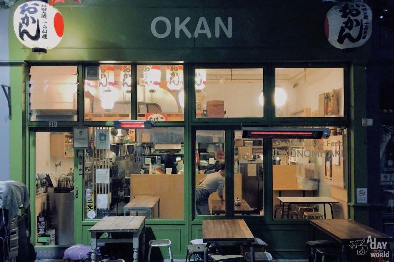 okan-restaurant-londres-brixton1