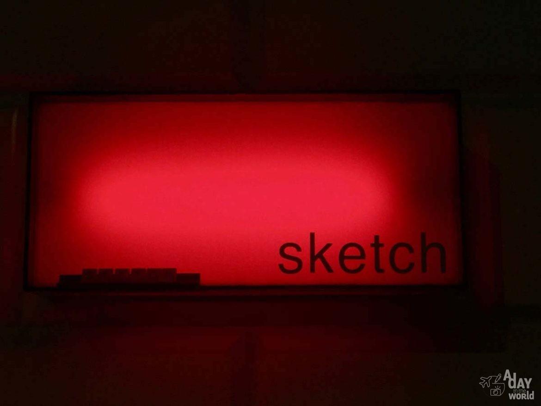 sketch-restaurant-londres-3