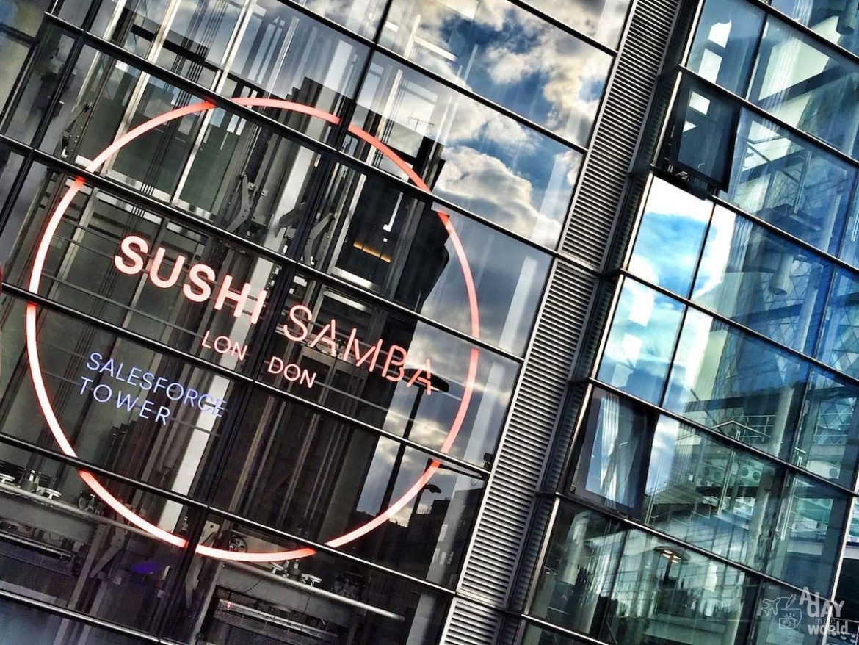 sushi-samba-restaurant-londres-1
